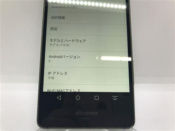 【中古】【安心保証】 docomo Fー01K モスグリーン