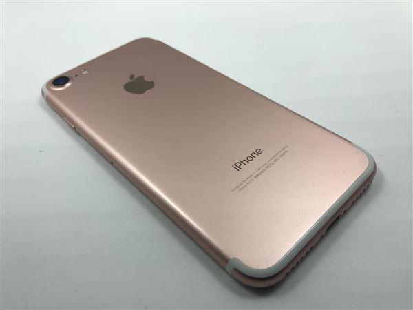 【中古】【安心保証】 UQモバイル iPhone7[128G] ローズゴールド