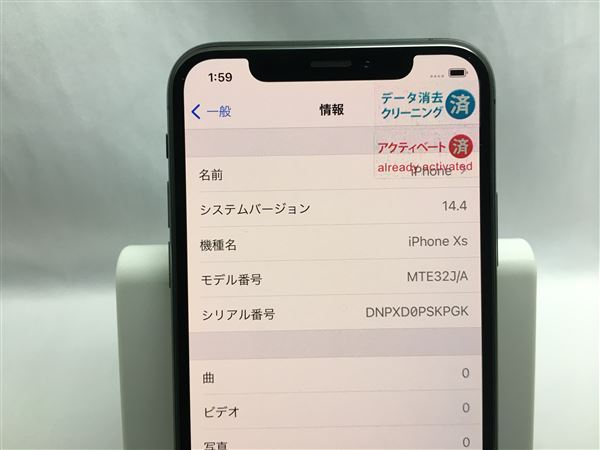【中古】【安心保証】 SoftBank iPhoneXS[512G] スペースグレイ SIMロック解除済