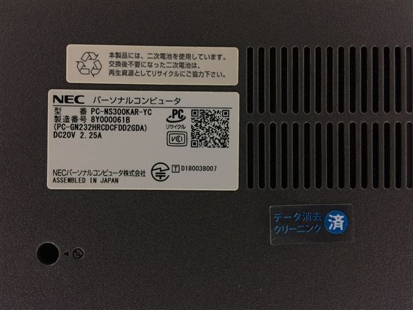 【中古】【安心保証】 NEC ノートPC PC-NS300KAR-YC