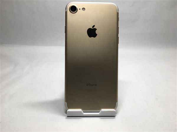 【中古】【安心保証】 Y!mobile iPhone7[128G] ゴールド