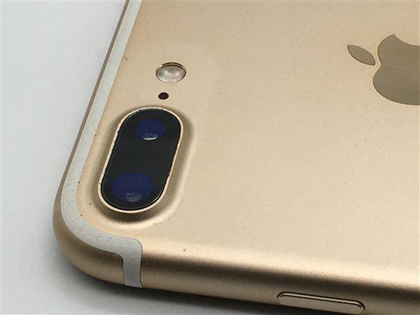 【中古】【安心保証】 SoftBank iPhone7Plus[256G] ゴールド