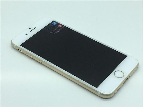 【中古】【安心保証】 SoftBank iPhone7[32G] ゴールド