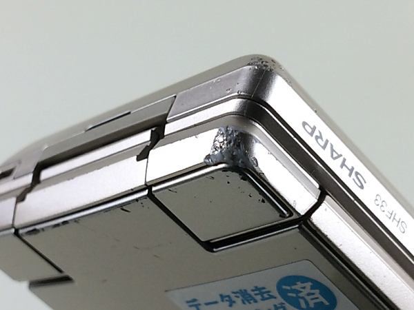 【中古】【安心保証】 au AQUOS K SHF33