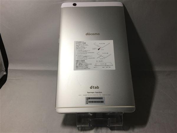 【中古】【安心保証】 docomo dtab compact d-01J シルバー