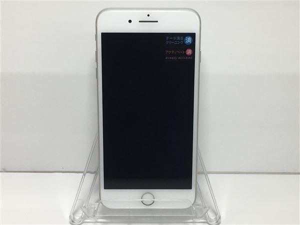 【中古】【安心保証】 au iPhone7Plus[32G] シルバー
