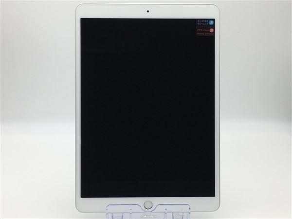 【中古】【安心保証】 iPadAir-10.5_3[WiFi64G] シルバー