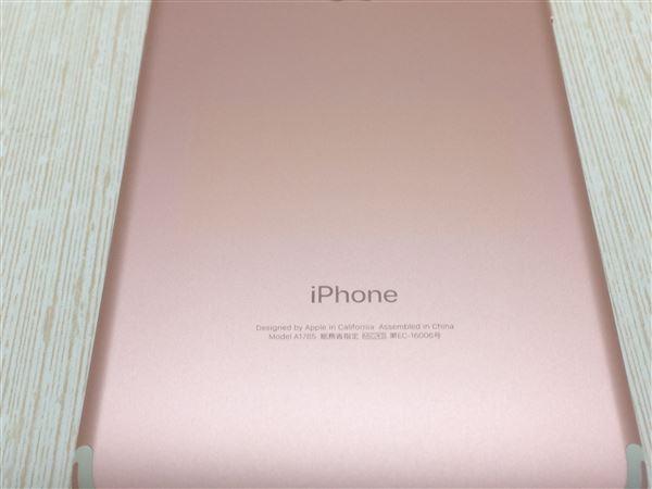 【中古】【安心保証】 docomo iPhone7Plus[256G] ローズゴールド