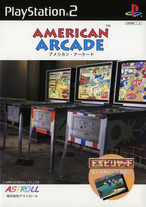 【中古】アメリカン・アーケード