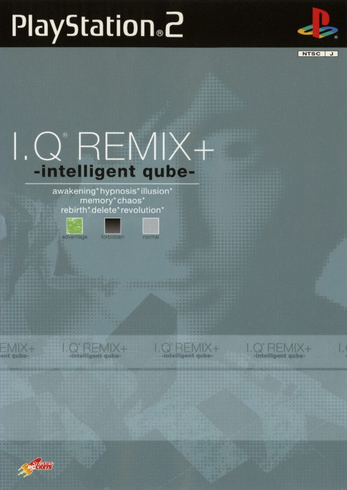 【中古】I.Q REMIX+ −intelligent qube−