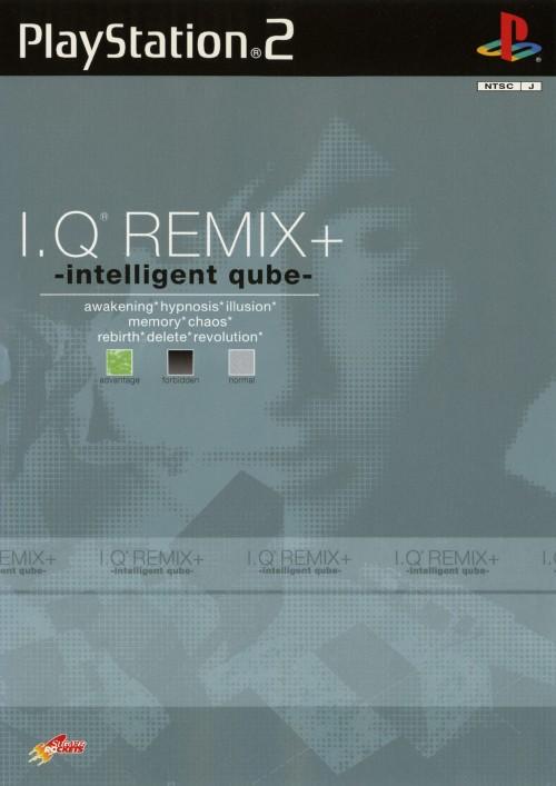 【中古】I.Q REMIX+ −intelligent qube−
