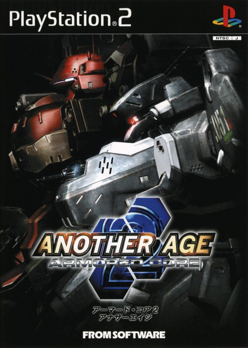 【中古】ARMORED CORE2 ANOTHER AGE
