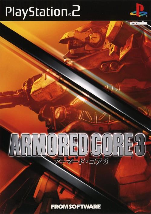 【中古】ARMORED CORE3