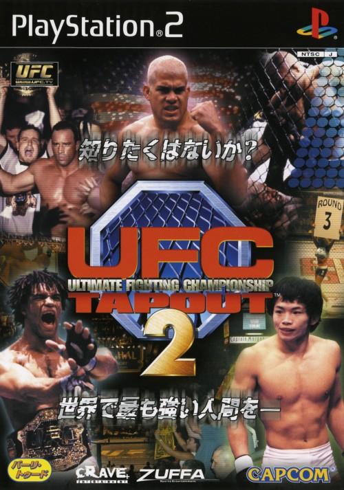 【中古】UFC2 タップアウト
