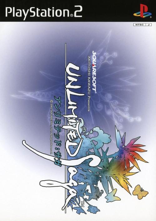 【中古】アンリミテッド:サガ