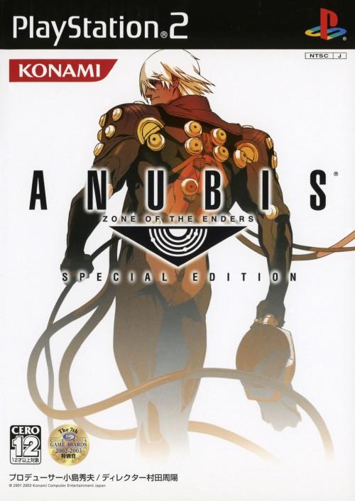 【中古】ANUBIS ZONE OF THE ENDERS SPECIAL EDITION (限定版)