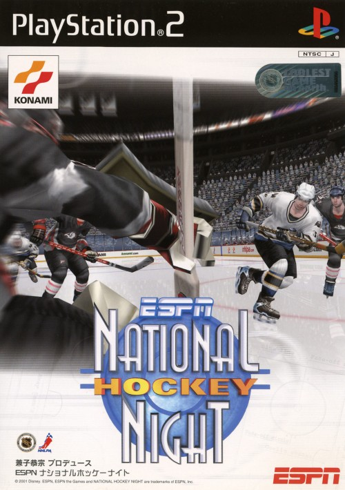 【中古】ESPN National Hockey Night