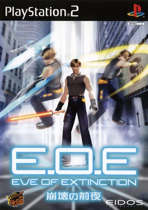 【中古】E.O.E 〜崩壊の前夜〜