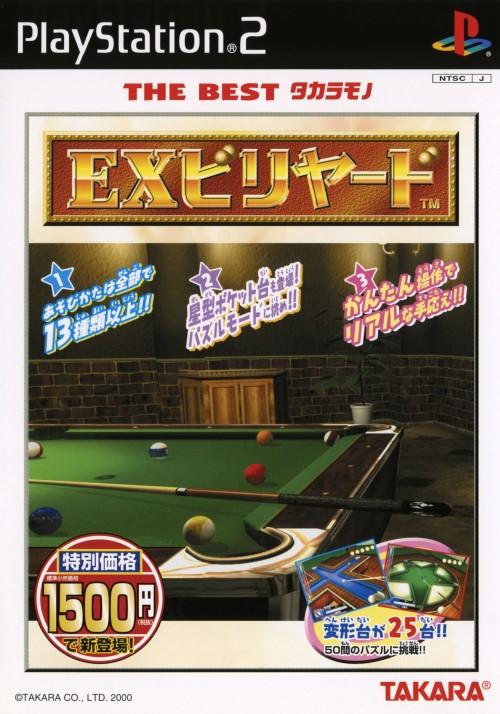【中古】EXビリヤード THE BEST タカラモノ