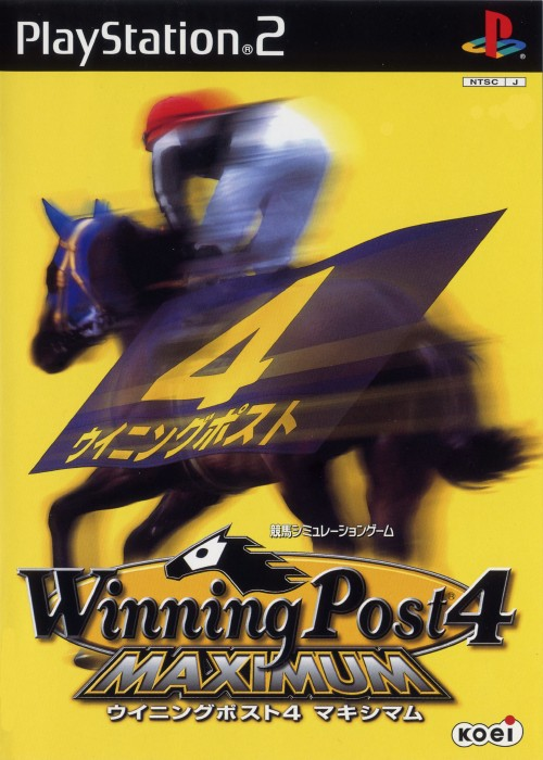 【中古】Winning Post4 MAXIMUM