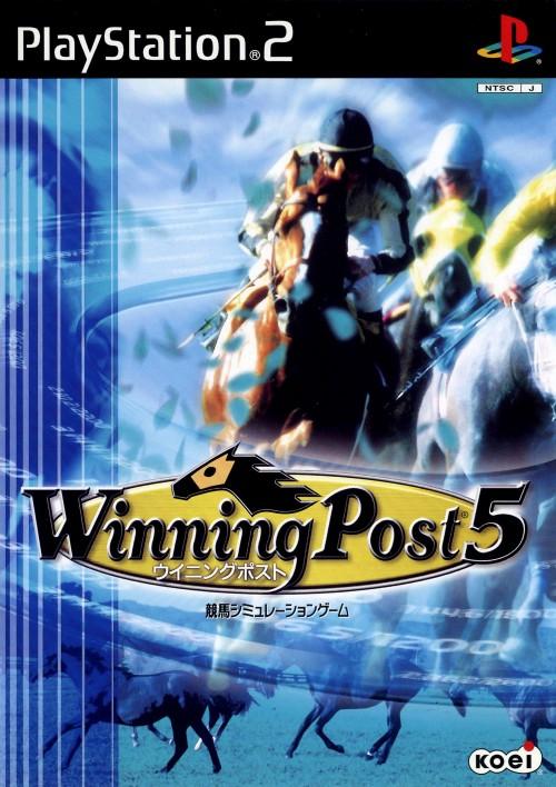 【中古】Winning Post5