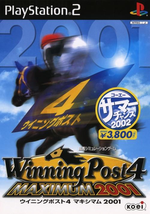 【中古】Winning Post4 MAXIMUM2001 コーエーサマーチャンス
