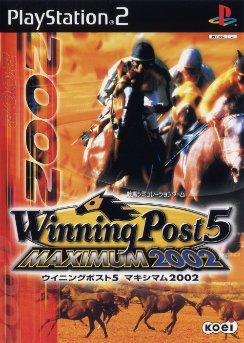 【中古】Winning Post5 MAXIMUM2002