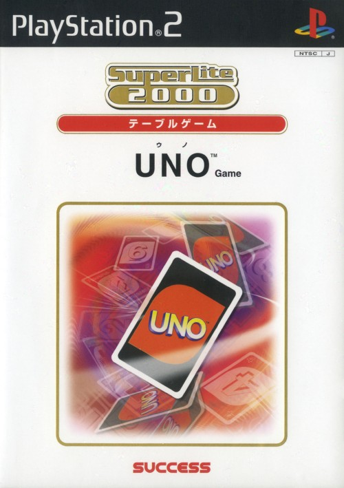 【中古】UNO Game SuperLite 2000 vol.16
