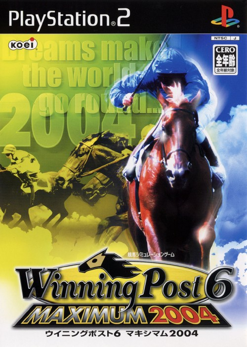 【中古】Winning Post6 MAXIMUM2004