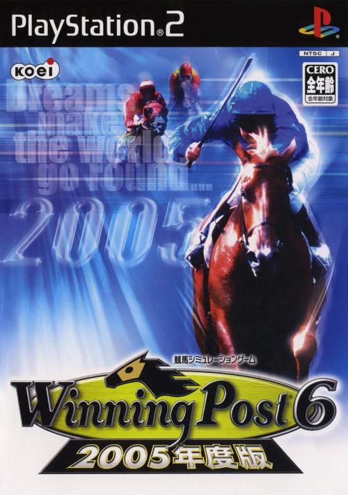 【中古】Winning Post6 2005年度版