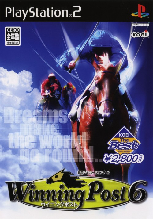 【中古】Winning Post6 KOEI The Best