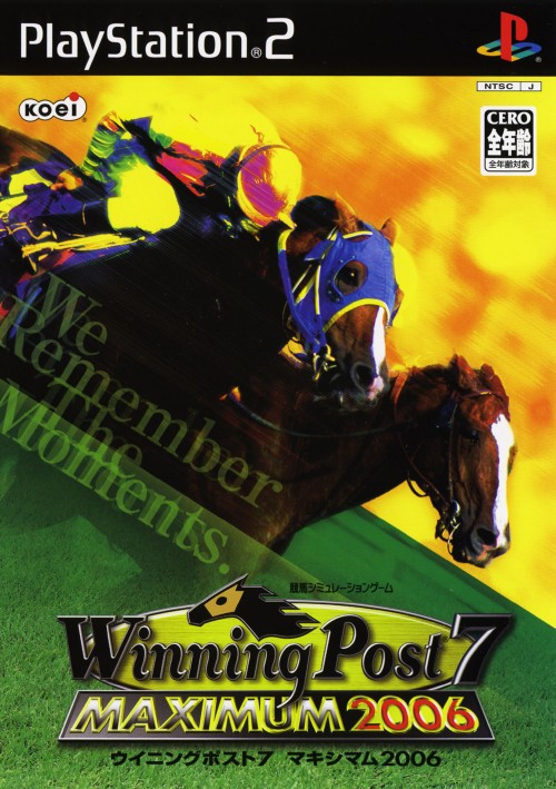 【中古】Winning Post7 MAXIMUM2006