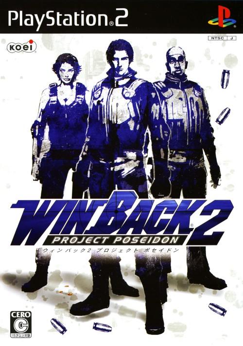 【中古】WIN BACK2 Project Poseidon