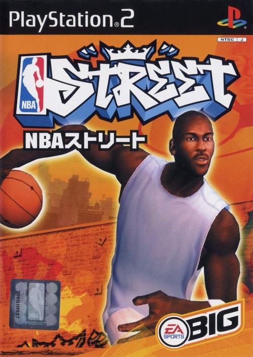 【中古】NBA ストリート