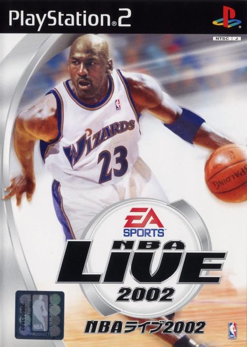 【中古】NBAライブ2002