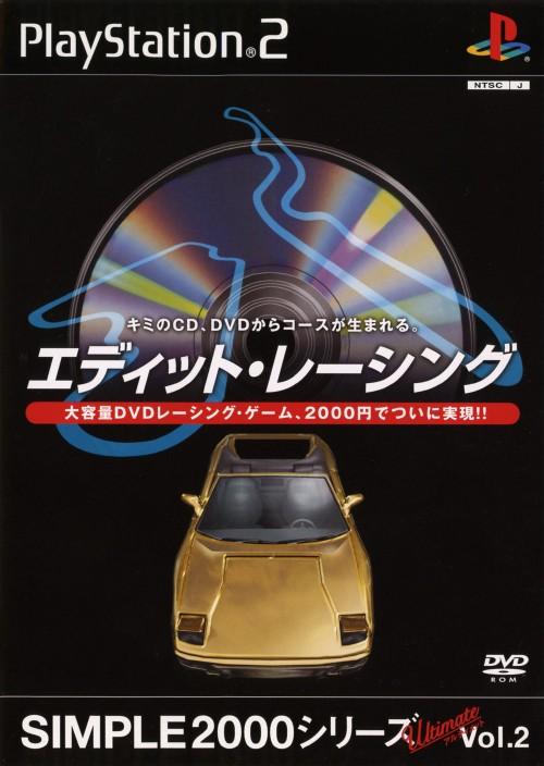 【中古】エディット・レーシング SIMPLE2000シリーズ アルティメット Vol.2