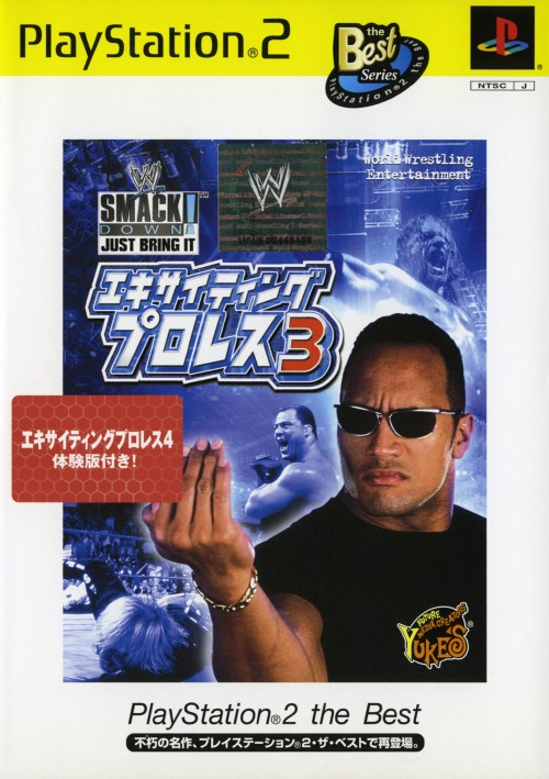 【中古】エキサイティングプロレス3 PlayStation2 the Best