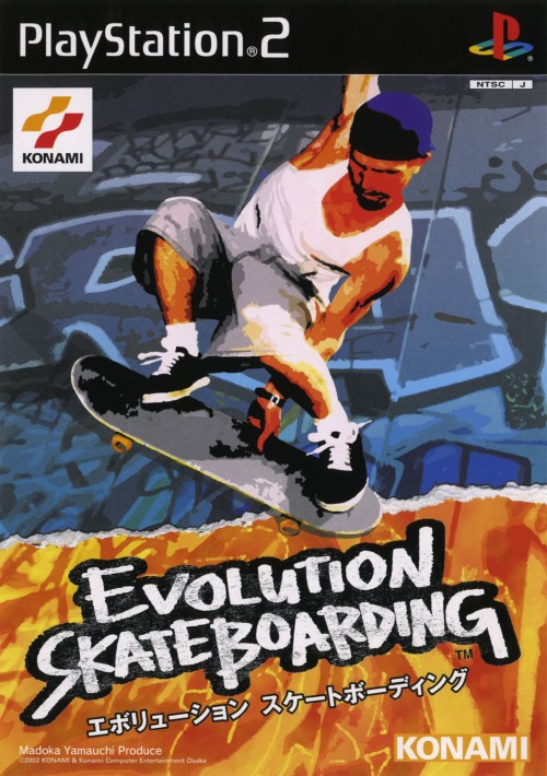 【中古】エボリューション スケートボーディング