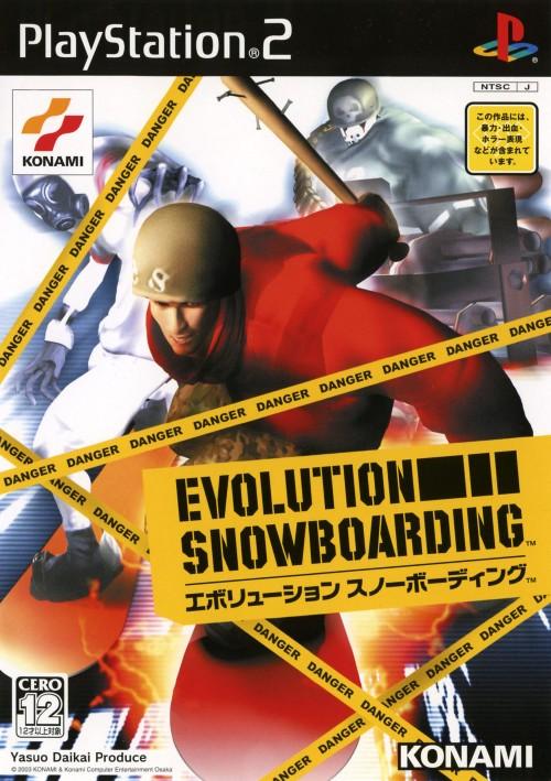 【中古】エボリューション スノーボーディング
