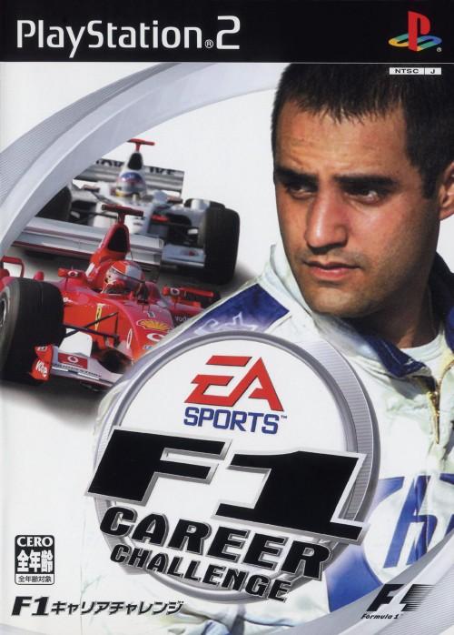 【中古】F1キャリアチャレンジ