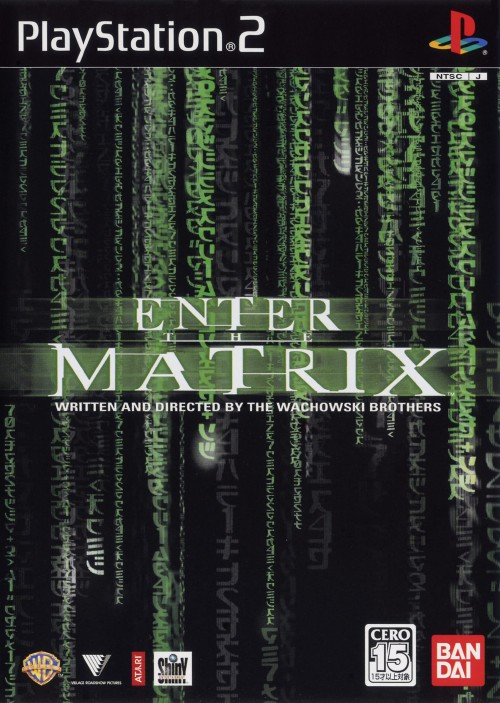 【中古】ENTER THE MATRIX