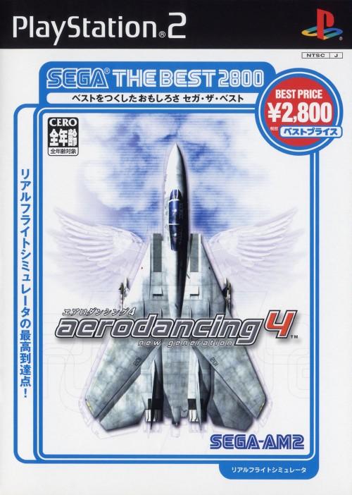 【中古】エアロダンシング4 ニュージェネレーション SEGA THE BEST 2800