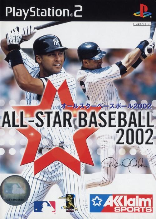 【中古】オールスターベースボール2002