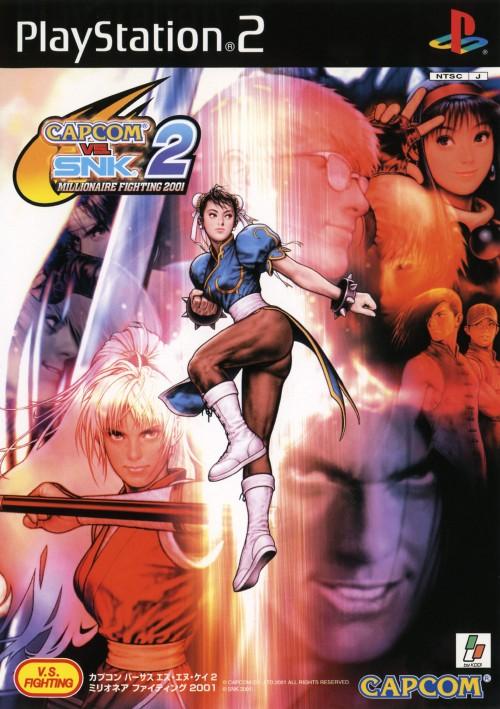 【中古】CAPCOM VS. SNK 2 MILLIONAIRE FIGHTING 2001