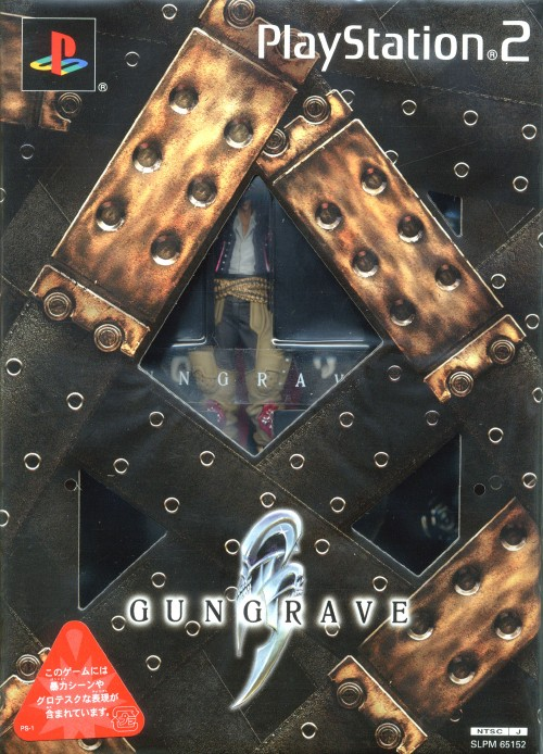 【中古】GUNGRAVE LIMITED EDITION (限定版)