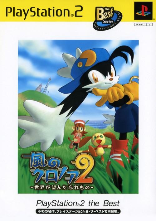 【中古】風のクロノア2 〜世界が望んだ忘れもの〜 PlayStation2 the Best