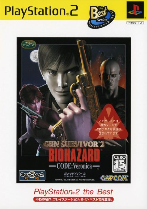 【中古】ガンサバイバー2 バイオハザード コード:ベロニカ PlayStation2 the Best