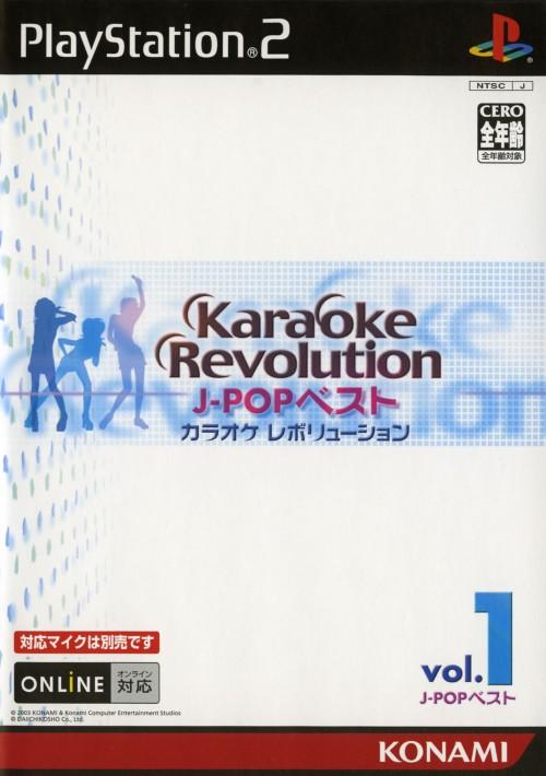 【中古】カラオケレボリューション J−POPベスト vol.1