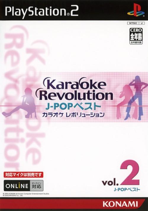 【中古】カラオケレボリューション J−POPベスト vol.2