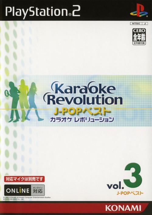 【中古】カラオケレボリューション J−POPベスト vol.3